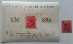 III. Országos Magyar Bélyegkiállítás 1938 blokk,+ egy futott bélyeg Légrády Sándor grafikus tervezte