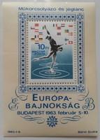 Műkorcsolyázó és jégtánc Európa Bajnokság Budapest 1963 02 5-10 Bánó Endre tervezte postatiszta tny.