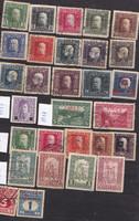 29 darab BOSZNIA_HERCEGOVINA Megszállási bélyegek