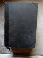 Polgári jogesetlexikon 1937