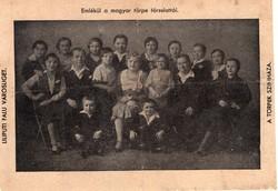 Emlékül a magyar törpe társulattól, Liliputi falu Városliget, A törpék színháza