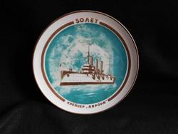 Lomonosov decorative plate - aurora cruiser