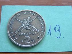 Greek 2 drachma 1978 rifles nickel-brass 19.
