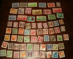 68 darab kommunista kínai bélyeg kina népköztársaság Sun Yat Sen japán megszállási felülnyomás ritka