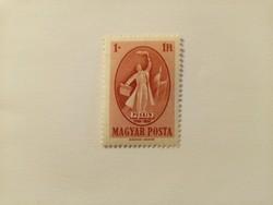 1949. Puskin** - postatiszta (kat.ért. 2.500,- Ft)