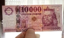 """0000000 sorszámú """"MINTA"""" felirat nélküli 10000 Forint 2014.! UNIKUM! RRRRR!"""