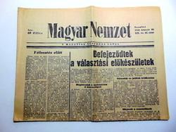 1963 február 23  /  Magyar Nemzet  /  50 éves lettem :-) Ssz.:  19284