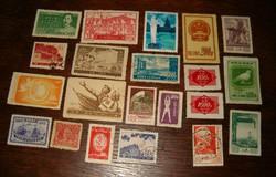 21 db kommunista kínai bélyeg kina népköztársaság gouse stb ritkábbak