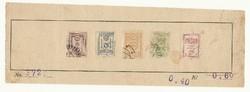 NAGYON RITKA sornak látszó bélyeg orosz polgárháborús talán múzeumi másolat f51