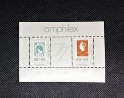 Netherlands 1977 amphilex, international stamp exhibition RAI-amsterdam 26 May – 5 June 1977