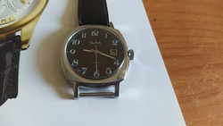 Beautiful slava, Slavic watch from the National Commander of the Labor Guard