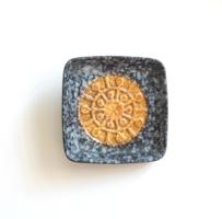 Retro ceramic serving, storage, ashtray with sun pattern - craftsman ashtray