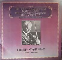 Pierre fournier cello - artur schnabel piano - beethoven sonatas 2 lp vinyl record vinyl