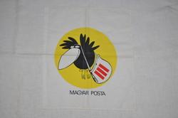 Hungarian Post Advertising 02