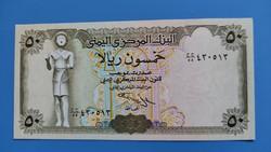Yemen 50 Rials UNC