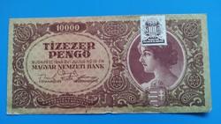 10 000 pengő 1945 Bélyeges