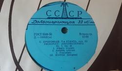 Richter 2 prokofiev sonata piano lp vinyl record vinyl
