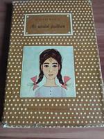 Polka dot book, 1964 edition, Mária Halasi: in the last bench