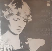 Maria Tchaikovsky plays the cello rare lp! Vinyl record vinyl