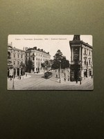 Sofia postcard 1903, 3pcs