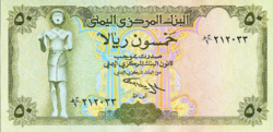 Jemeni Arab Köztársaság 50 rial 1994 UNC