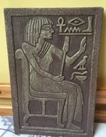 Wall stone picture with egyptian pattern 60 * 40cm