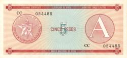 KUBA 1985 5 peso UNC
