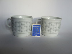 Old, retro, art deco style zsolnay porcelain cocoa mug-2 pieces in one