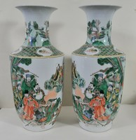 Pair of Chinese vases with kangxi markings