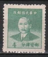 Kína 0280 Mi 1045      0,40 Euró