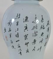 Antik kínai fedeles váza, Kangxi időszak