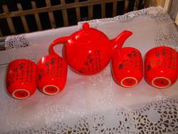 Ceramic jug with Chinese writing +4 glasses
