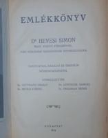 Simon Hevesi memorial book - Judaica
