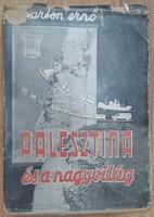 Ernő Marton: Palestine and the Big World - Judaica