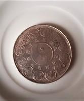 Chinese Zodiak coin