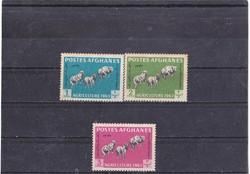 Afghanistan commemorative stamp set 1963