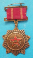 Chinese medal, red star