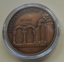 Esztergom water city, national monuments series 2017 bronze patinated unc. 2000Ft